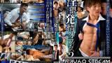【KSUI016】 淫猥発情オフィス 2