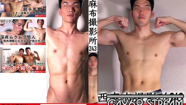 【NSDV249】 西麻布撮影所 vol.243