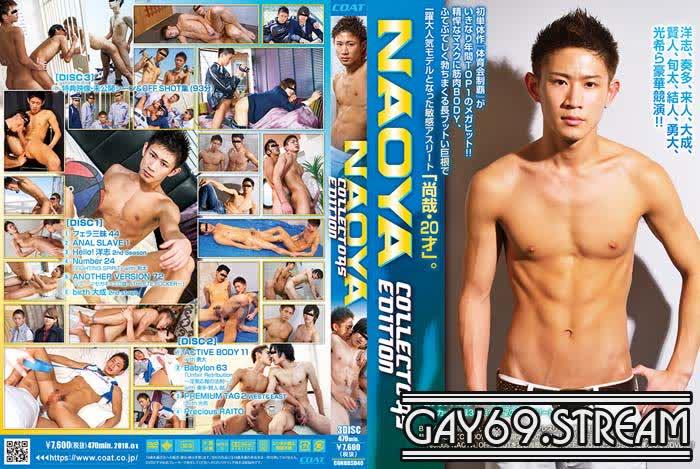 【COAT1201_A】 COLLECTORS EDITION NAOYA