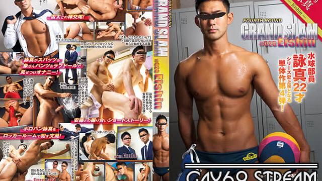 【HD】【COAT1521】 GRAND SLAM #026 詠真 FOURTH ROUND