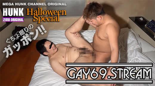 【HD】【GV-OAV655】 【オリジナル:Full HD】ハロウィンSP!!ぐちょ掘りのガッポン!!〜アプリでリアル〜