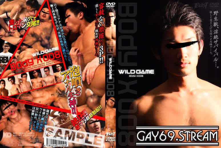【KBEA084】 Body-X 008 【WILD GAME】