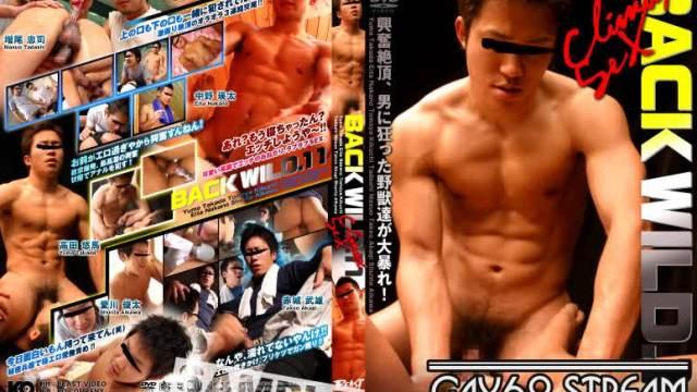 【KBEA107】 BACK WILD 11 【Climax Sex】
