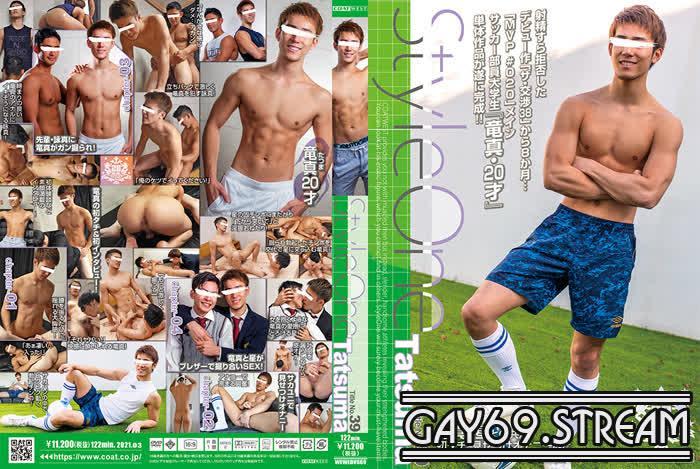 【COAT1531】 Style One Title No.39 Tatsuma