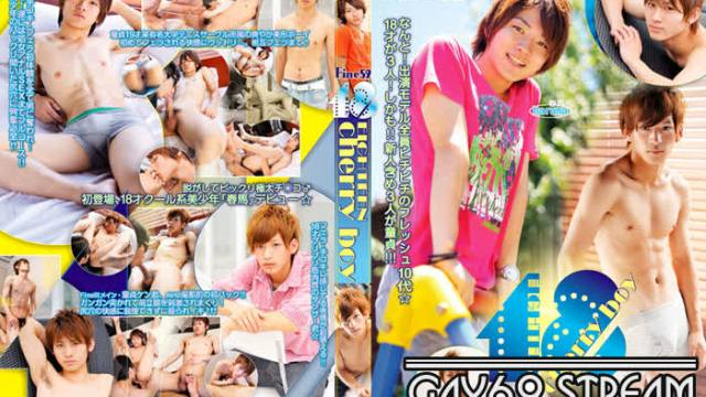 【COAT370】 Fine 52 【EIGHTEEN cherry boy】