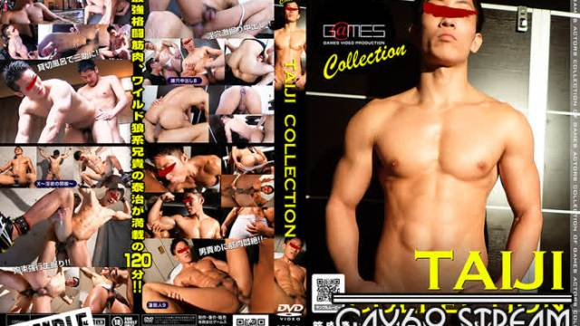 【GAMS646】 TAIJI COLLECTION