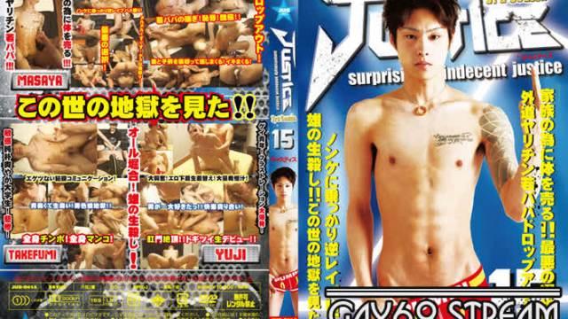 【JUS111_X】 JUSTICE 3rd season 15(特典ディスク有り) 19_20210326