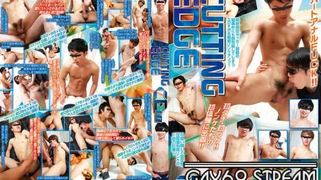 【COAT1250】 CUTTING EDGE 10