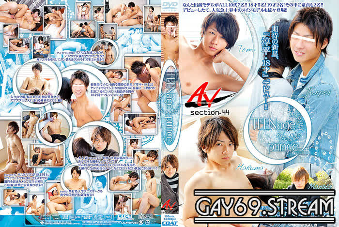 【COAT386】 AV 44 【TEENage prince】