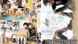 【HD】【COAT1544】 days 〜キミトボクノカタチ 2 〜