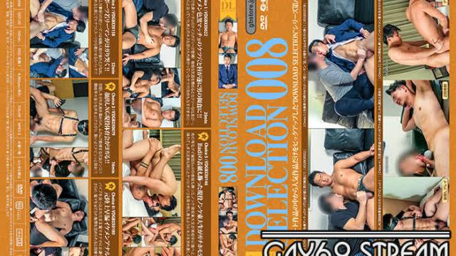 【HD】【GBT047】 DOWNLOAD SELECTION 008