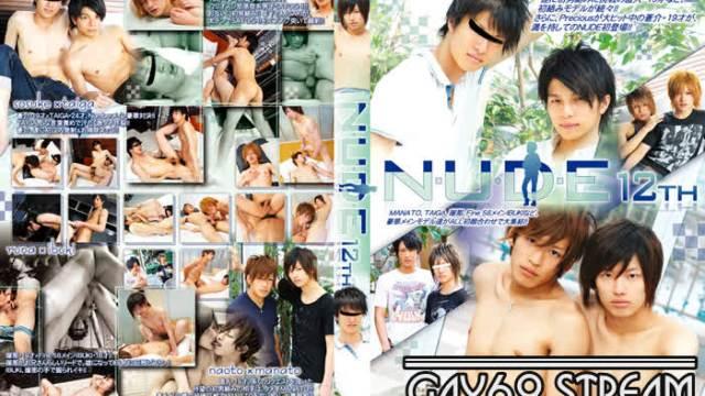 【HD】【COAT482】 NUDE 12th