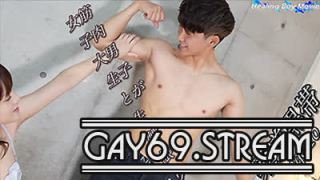 【HD】【HBM-318】 柔道黒帯!20歳の筋肉男子が女子大生相手に生SEXで華麗に腰を振る!