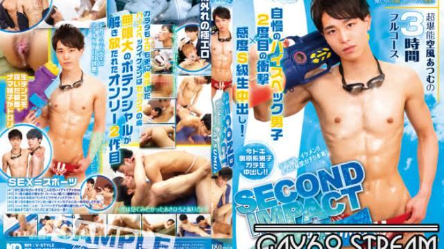 【HD】【KKE0201】 SECOND IMPACT ~ATSUMU~_20210722