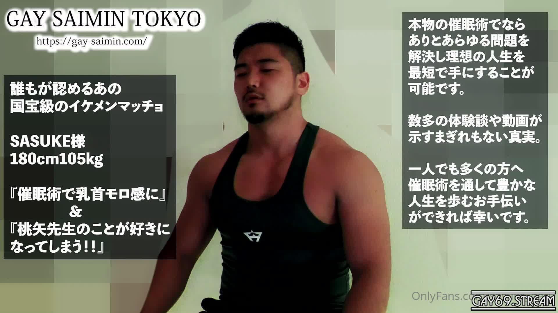 【HD】【OF】 SASUKE_DARU 06_20210718