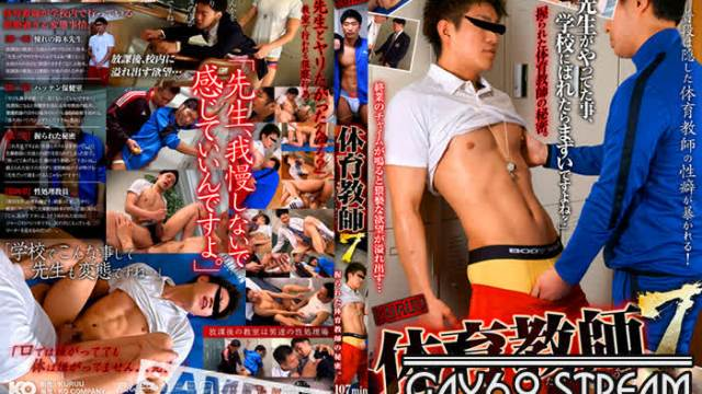 【HD】【KKUR113】 体育教師 7