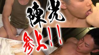 【HD】【1747632】 人気モデル陳光参上!エロすぎるセックス披露!チンポ生挿入で夢中で腰振る恍惚の表情は必見!