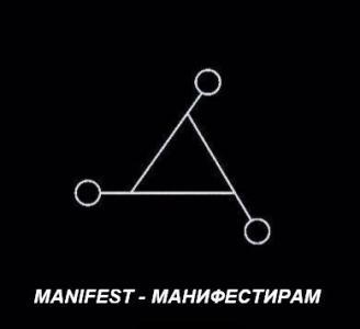 """Медитация """"Свързване със символите"""""""