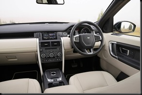 All-New Discovery Sport HSE Luxury gaycarboys (3)