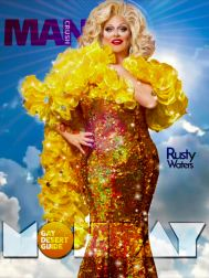 MCM Rusty Waters Cover