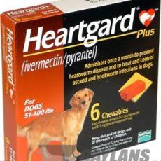 heartgard box