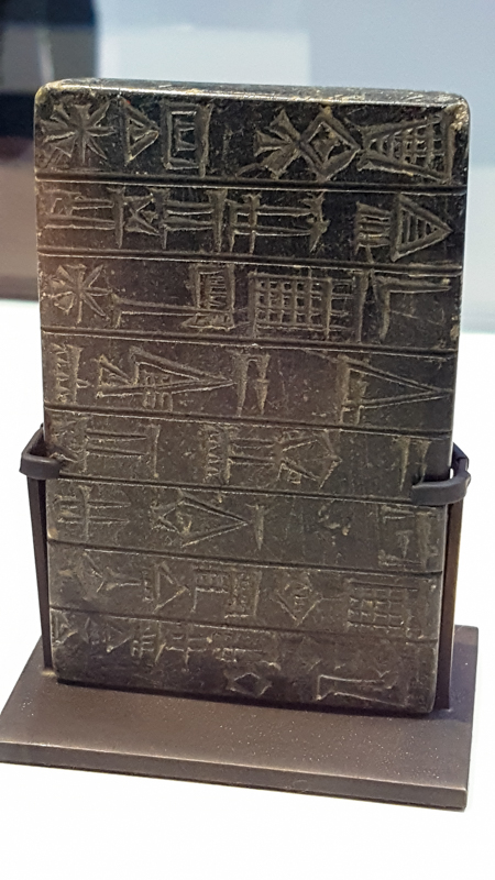 Tablet commemorating the foundation of a temple in the name of Gudea, prince of the state of Lagash (Mesopotamia, 2100 BC)