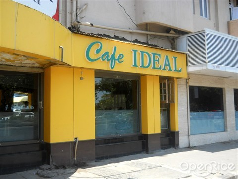 Cafe Ideal