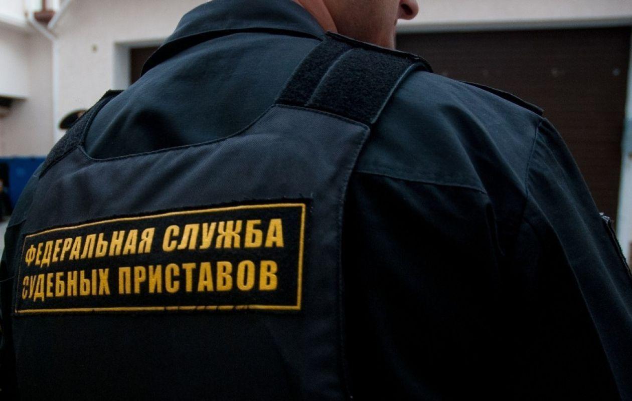 Порядок прохождения службы в органах принудительного исполнения Российской Федерации