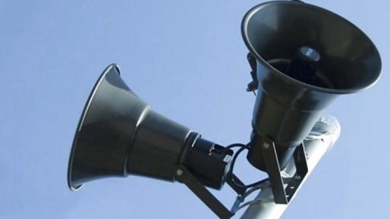 В Алтайском крае пройдёт проверка системы оповещения