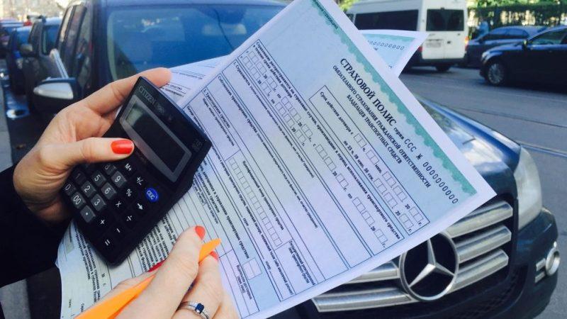 Мониторинг ОНФ: Водители ожидают удешевления ОСАГО после индивидуализации тарифов