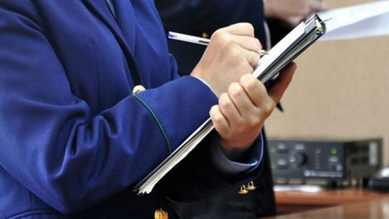Прокуратурой района подведены итоги работы по осуществлению надзора за соблюдением законодательства о противодействии коррупции