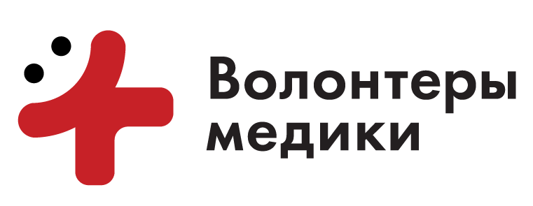 Жителей Алтайского края приглашают вступить в ряды регионального отделения движения «Волонтеры-медики»