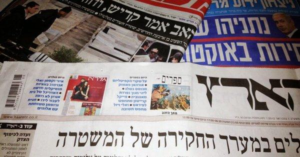أبرز ما نشرته مواقع الاعلام العبري اليوم الخميس 21 نوفمبر