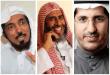 موقع: السعودية ستعدم  العودة والقرني والعمري بعد رمضان
