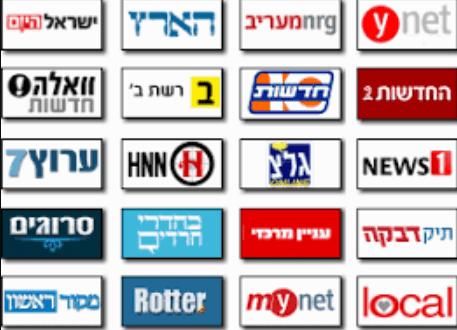 أبرز ما نشرته مواقع الاعلام العبري مساء اليوم السبت 28 مارس