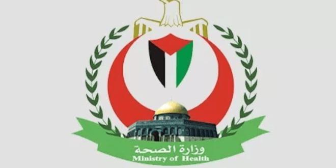 وزارة الصحة بغزة تحرر 10 مخالفات احتكار وتلاعب بالمستلزمات الطبية