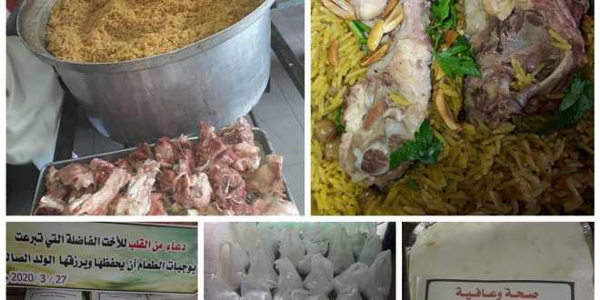 العمل التطوعي يوزع وجبات الطعام علي الأسر المستورة ويقوم بتعقيم شوارع خان يونس