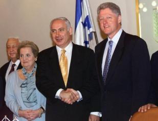 Clinton-Netanyahu