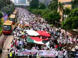 Munashoroh Palestina