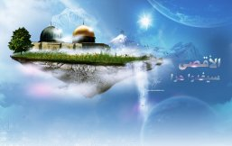 ALAQSA_Will_be_free_by_Telpo