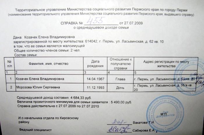 Сколько копий исковых заявлений подается в суд