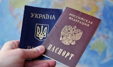 Потрійні громадянства ЗК-команди