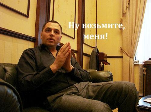Портнов-Коломойський
