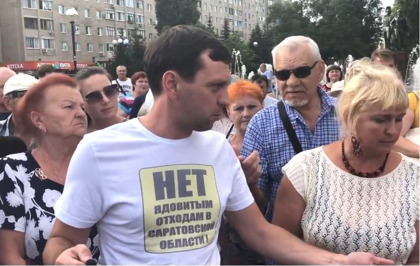 Знай свое место!  Дениса Мамаева будут судить за проведение несанкционированного митинга