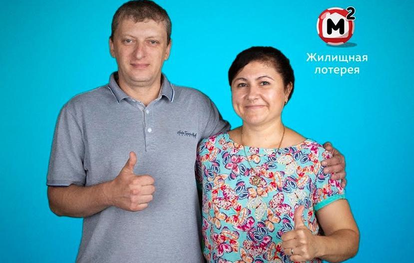 Мечты сбываются: жительница Саратова выиграла в лотерею квартиру