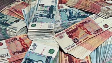 Администрация Балаковского района собралась брать новый крупный кредит