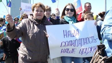 Первомайская демонстрация за права работников и индексацию зарплат пройдет в сети