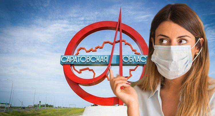 Только у 7 человек из 97 в Саратовской области удалось установить источник заражения коронавирусом
