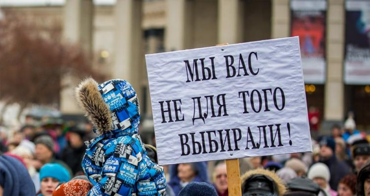 По окончании режимов ограничений россияне требуют досрочных выборов президента и депутатов Госдумы
