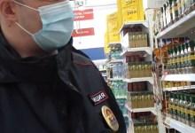 Пойманного в «Светофоре» балаковца без маски оштрафовали на 7500 рублей